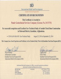 Certificate Of Recognition (IRD)